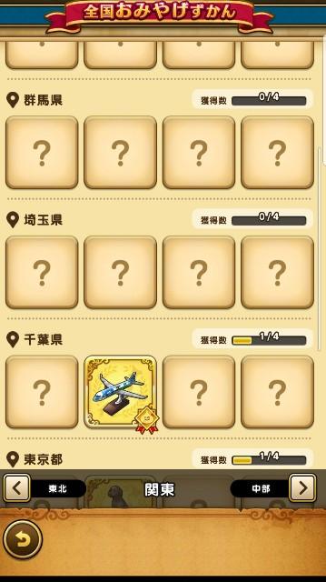 f:id:hokuriku_dodo:20200901183316j:image