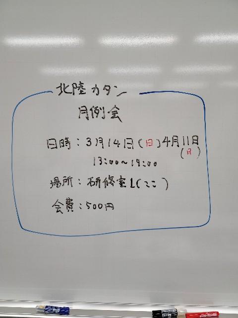 f:id:hokuriku_dodo:20210214220459j:image