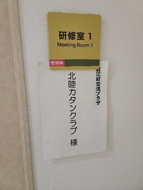 f:id:hokuriku_dodo:20210412102649j:image