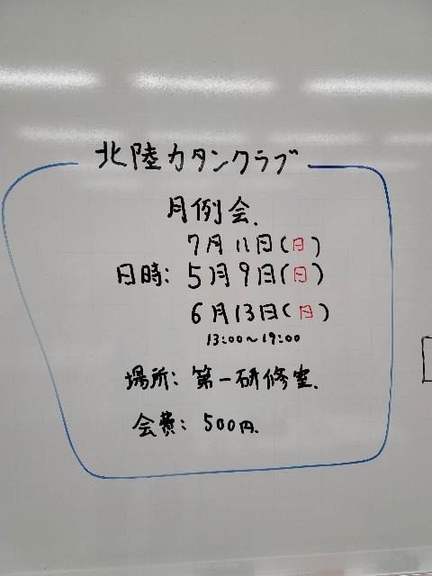 f:id:hokuriku_dodo:20210412110640j:image