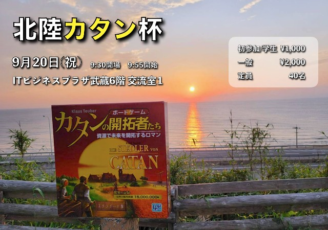 f:id:hokuriku_dodo:20210731133935j:image