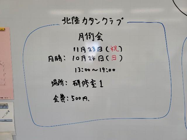f:id:hokuriku_dodo:20210822232424j:image