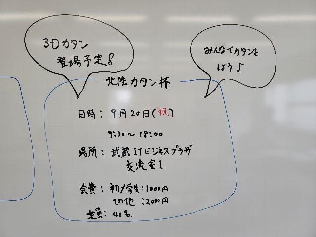 f:id:hokuriku_dodo:20210822232435j:image