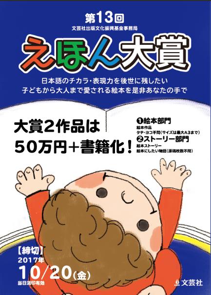 f:id:hokurokabira:20170910225959p:plain