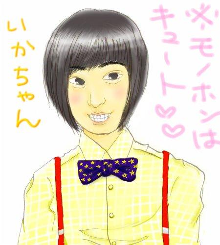 f:id:hokurokabira:20180214005341j:plain