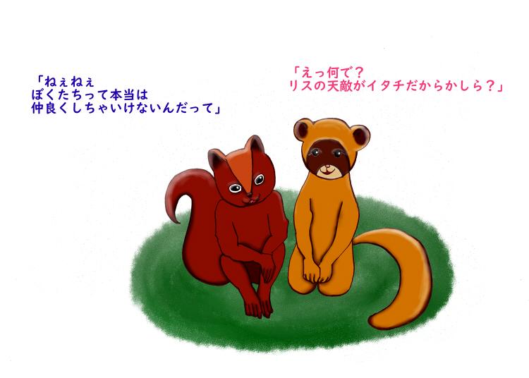f:id:hokurokabira:20180621005517j:plain