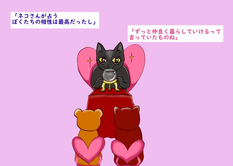 f:id:hokurokabira:20180621005609j:plain