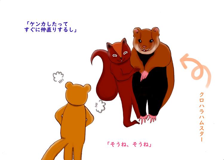 f:id:hokurokabira:20180621005631j:plain