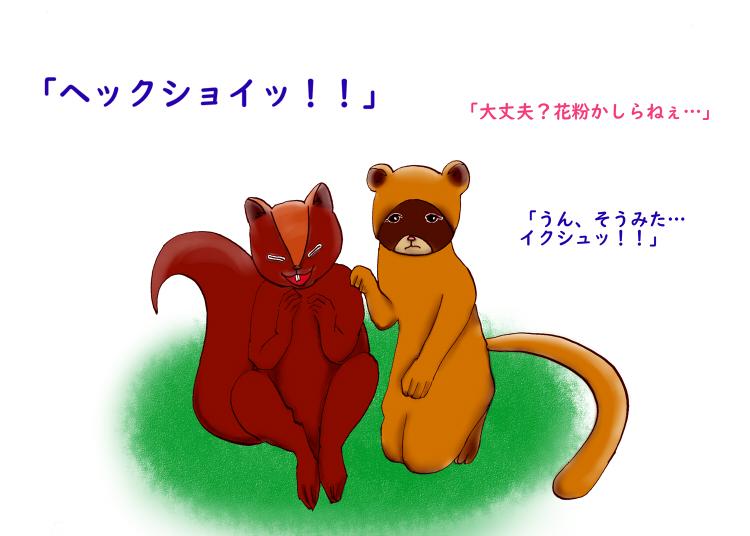 f:id:hokurokabira:20180621005639j:plain