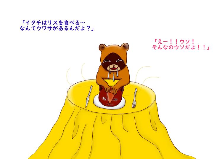 f:id:hokurokabira:20180621005645j:plain