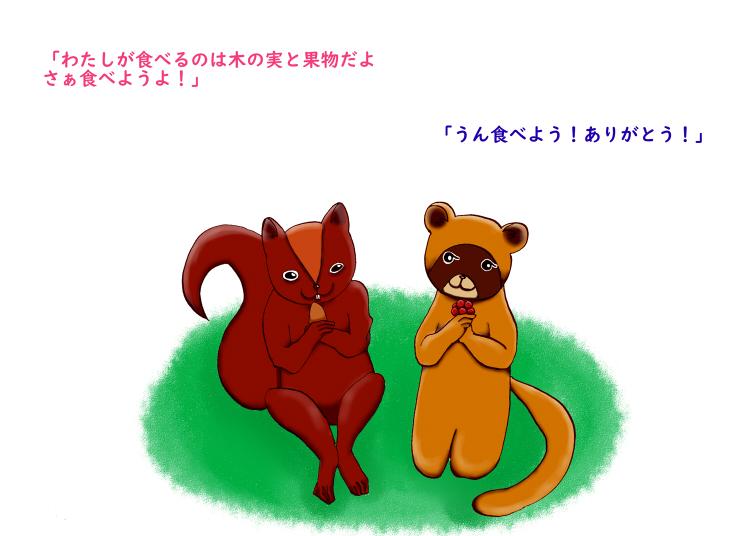 f:id:hokurokabira:20180621005704j:plain