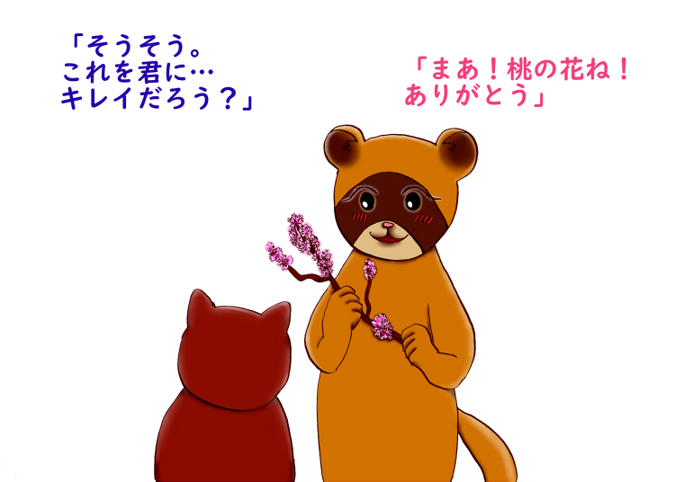 f:id:hokurokabira:20180621005714j:plain