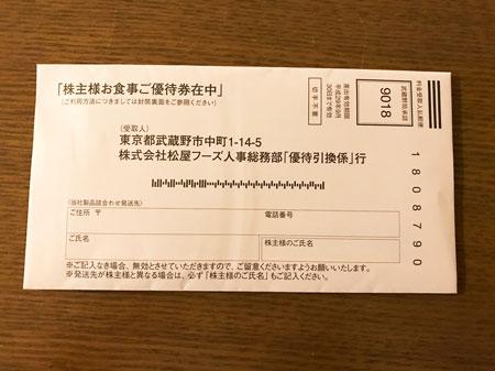 f:id:hokuryuno:20170629133627j:plain