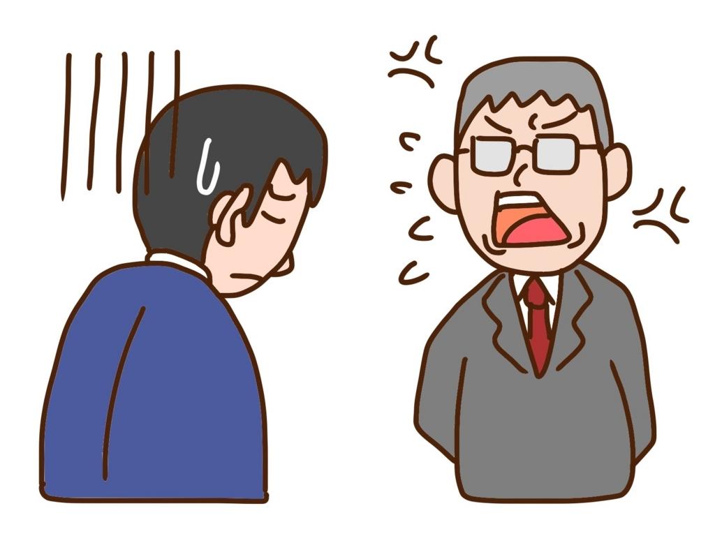 f:id:hokuryuno:20170911113917j:plain