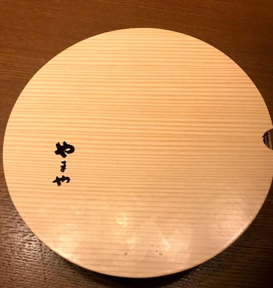 f:id:hokuryuno:20181220231249j:plain