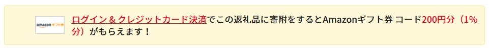 f:id:hokuryuno:20190125103913j:plain
