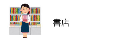 f:id:hokuryuno:20190207112805j:plain