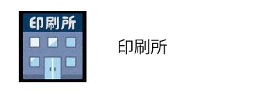 f:id:hokuryuno:20190207112820j:plain