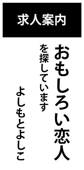f:id:hokusetsulife:20171017161103j:plain