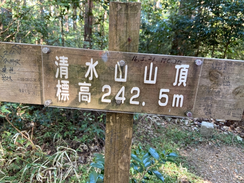 f:id:hokusetuyamazakura:20201030145406j:plain