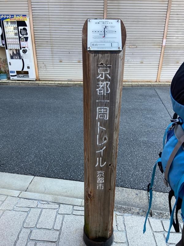 f:id:hokusetuyamazakura:20201030145629j:plain