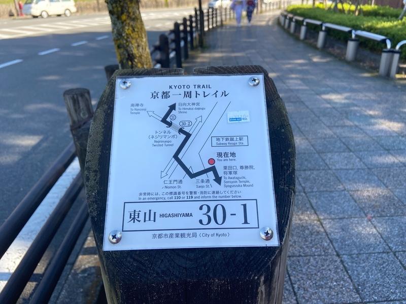 f:id:hokusetuyamazakura:20201030152010j:plain