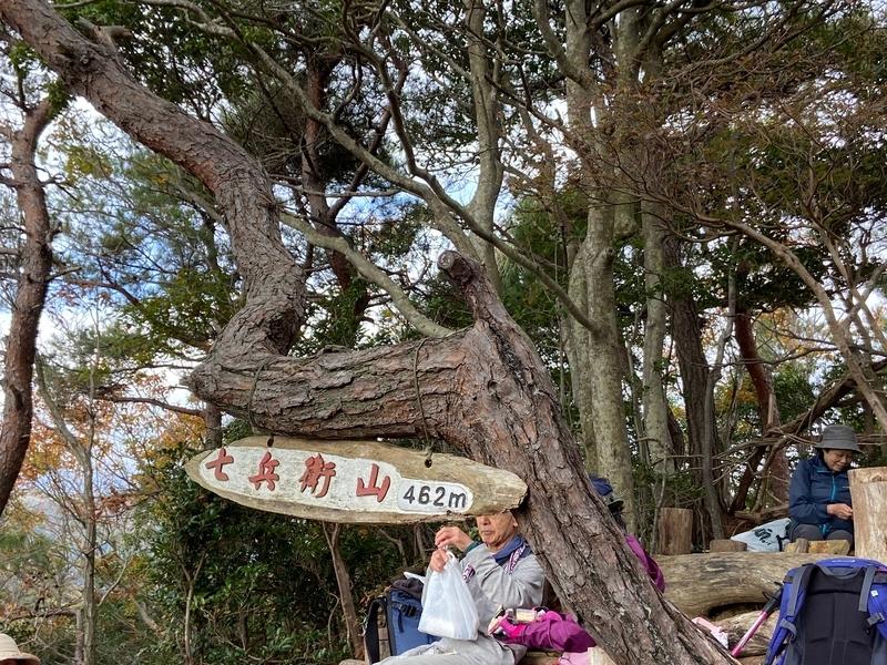 f:id:hokusetuyamazakura:20201123223651j:plain