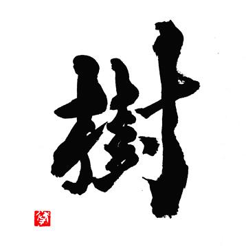 f:id:hokushin_myouken:20180614224522j:plain