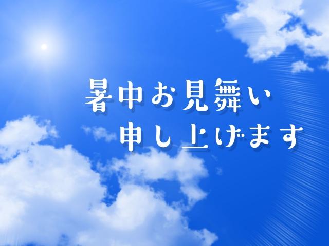 f:id:hokusho:20160802140529j:plain