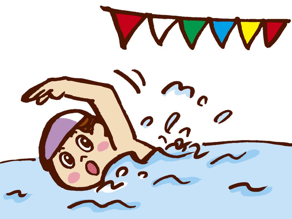 f:id:hokusho:20160810145918j:plain