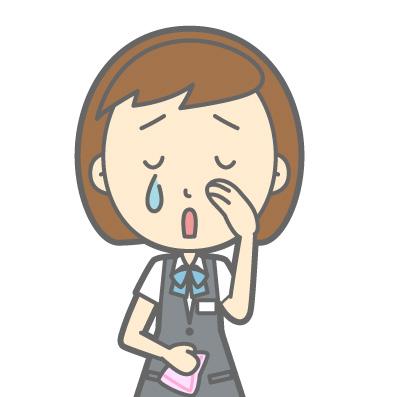f:id:hokusho:20160826170040j:plain