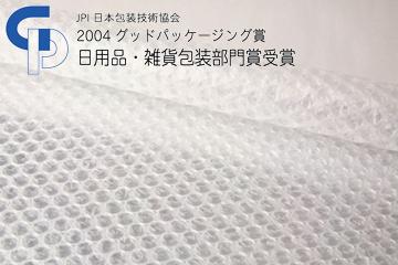 f:id:hokusho:20161017161956j:plain
