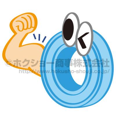 f:id:hokusho:20161201161835j:plain