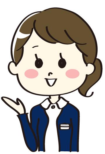 f:id:hokusho:20161221160500j:plain