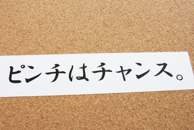 f:id:hokusho:20170310132804j:plain