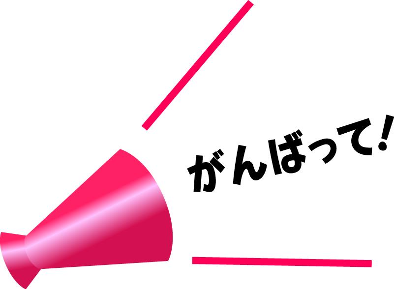 f:id:hokusho:20170311114259j:plain