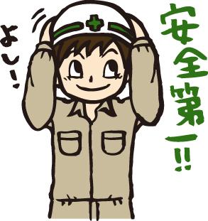 f:id:hokusho:20170501163545j:plain