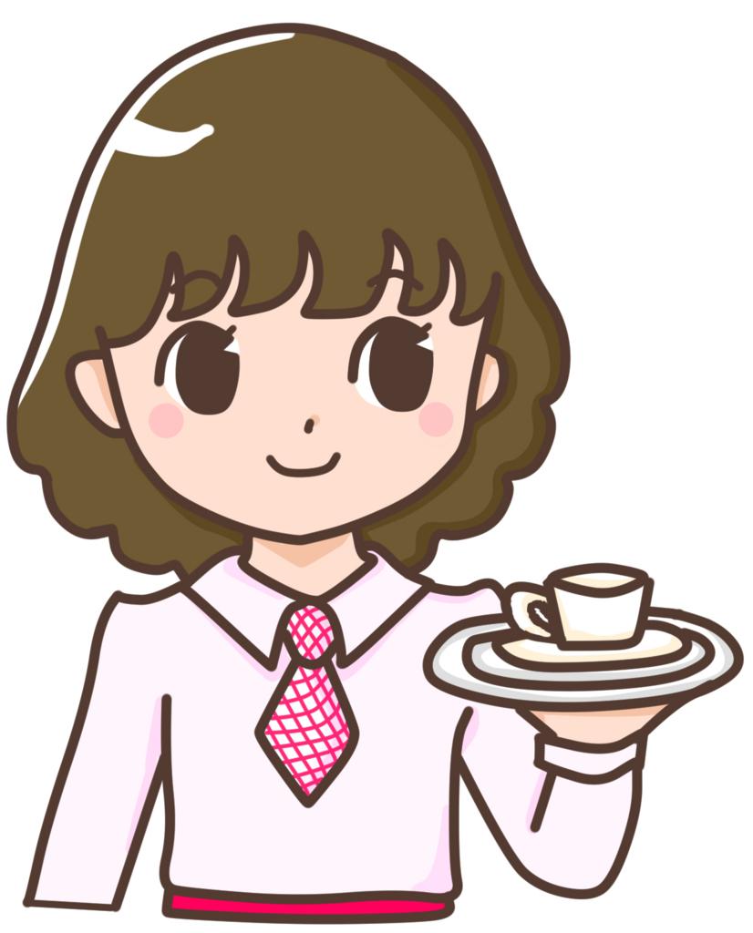 f:id:hokusho:20170502124716j:plain