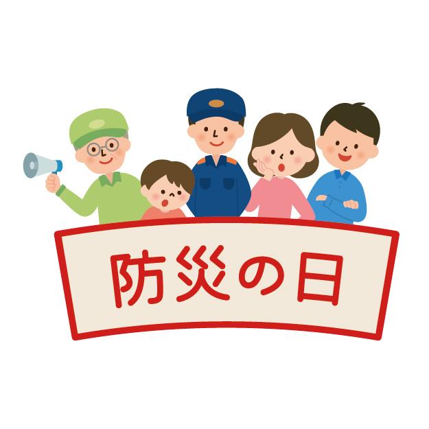 f:id:hokusho:20170831131343j:plain