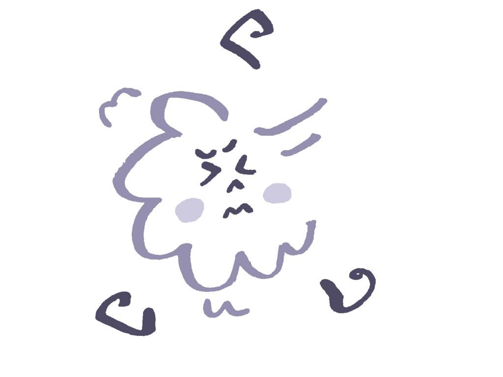 f:id:hokusho:20170914112915j:plain