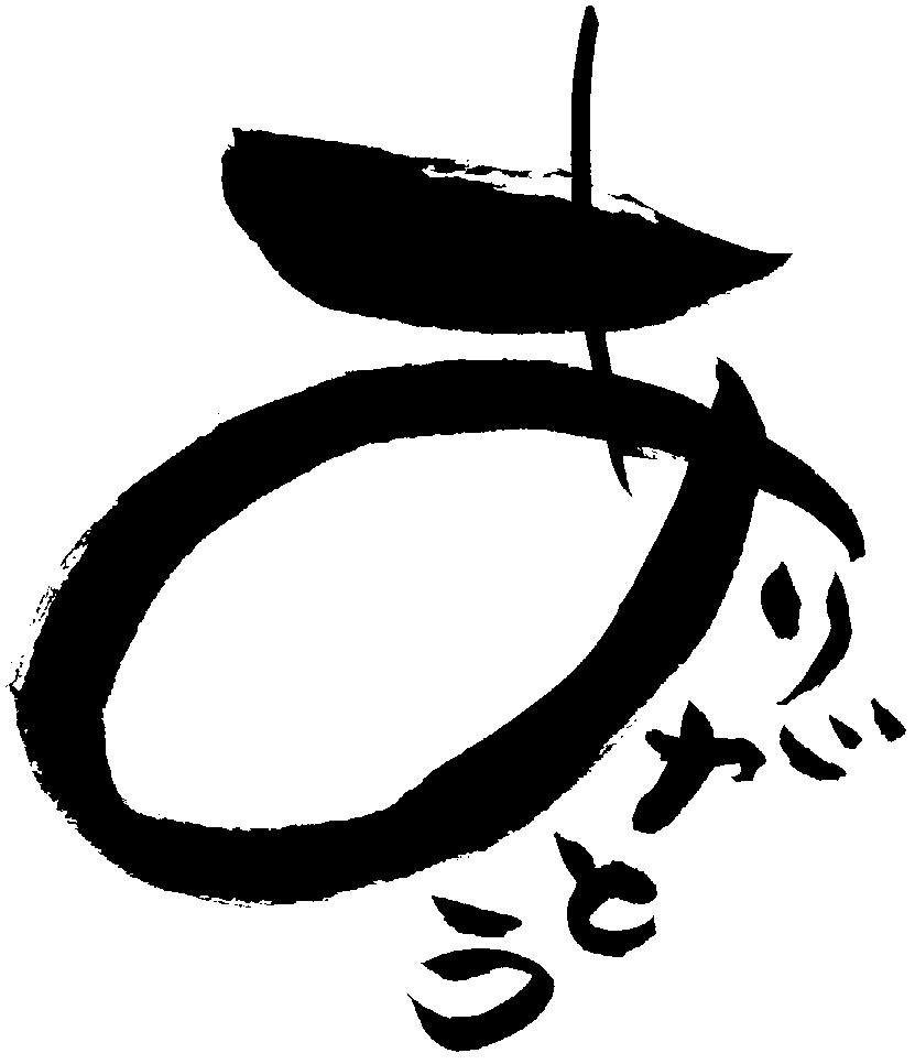 f:id:hokusho:20171121115012j:plain