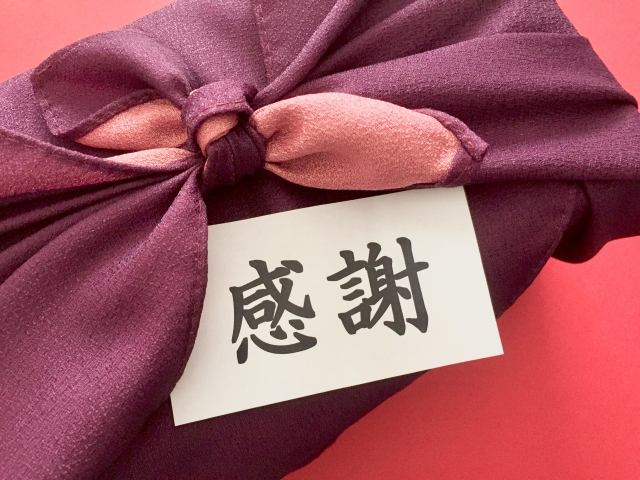 f:id:hokusho:20171219120908j:plain