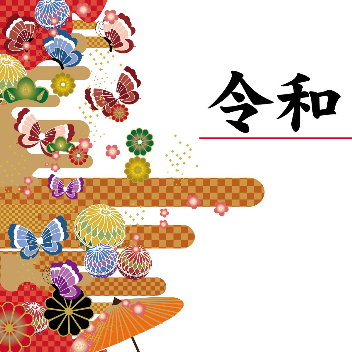 f:id:hokusho:20190404152922j:plain