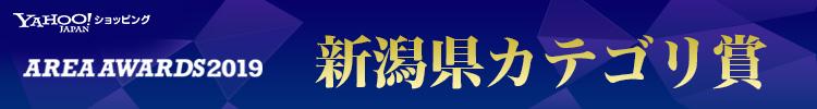 f:id:hokusho:20190912140338j:plain