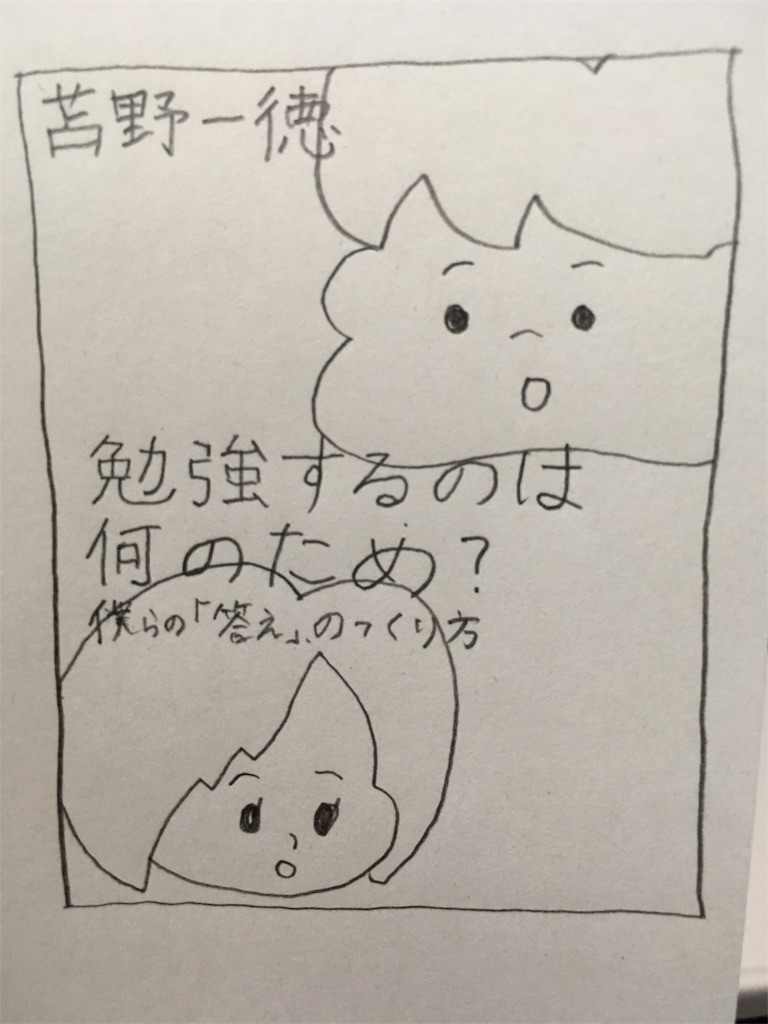 f:id:hokuson-diary:20171231175617j:image