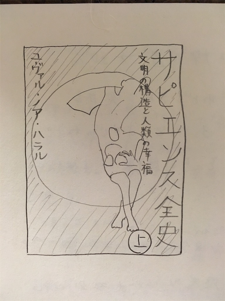f:id:hokuson-diary:20180101212045j:image