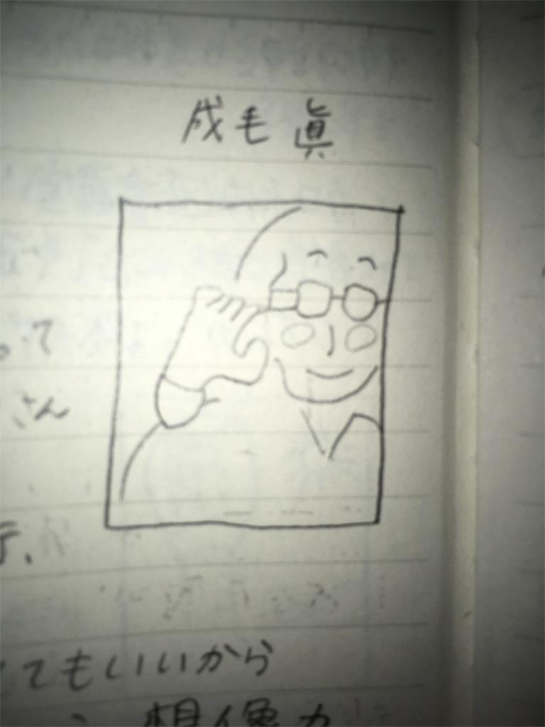 f:id:hokuson-diary:20180109234551j:image