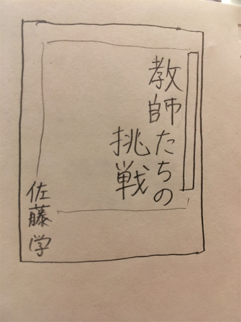 f:id:hokuson-diary:20180115174105j:image