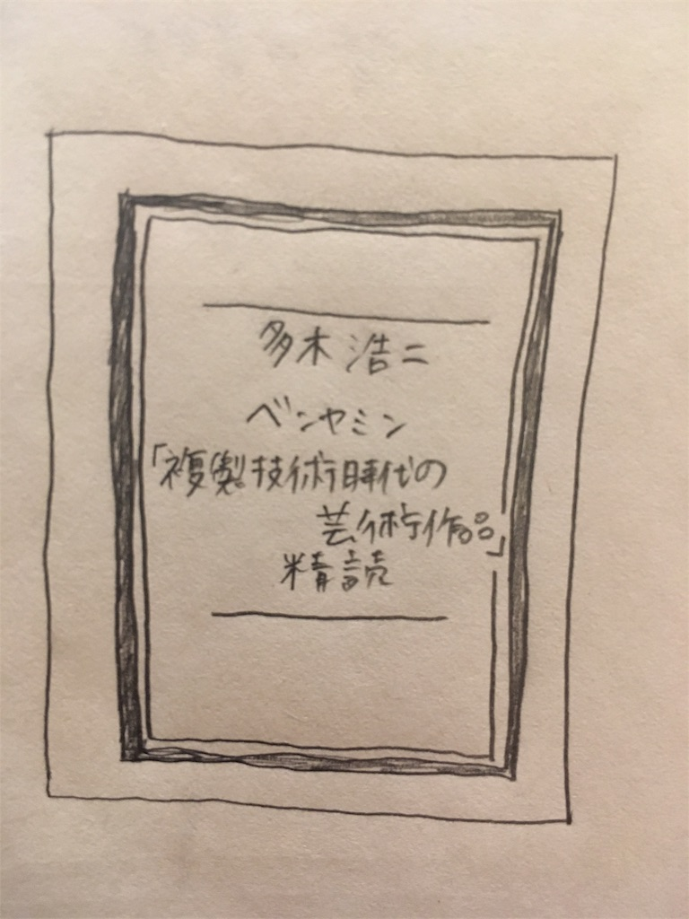 f:id:hokuson-diary:20180117184010j:image