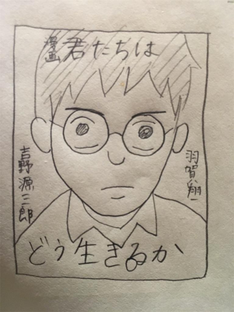 f:id:hokuson-diary:20180124205632j:image